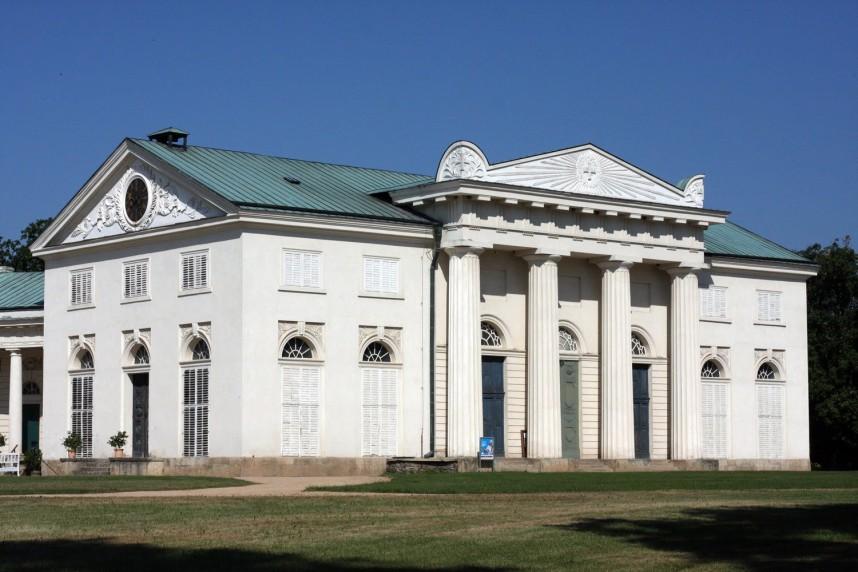 Kacina Theater