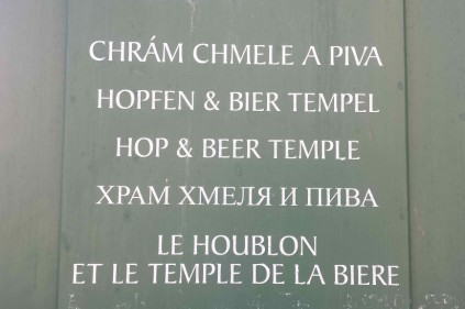 Temple of Hops and Beer in Zatec