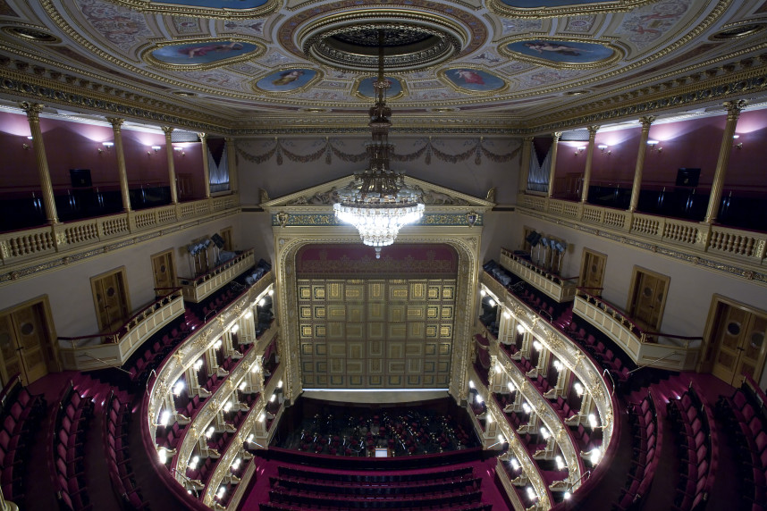 National Theater, Interior